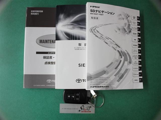 ハイブリッドG クエロ 7ニン 1年保証 ドラレコ 両側パワスラ スマートキー バックカメラ LEDランプ(22枚目)