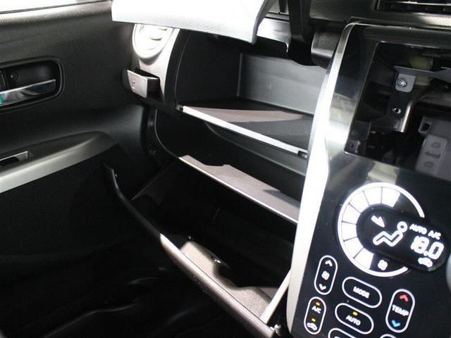 ハイウェイスター Gターボ 1年保証 メモリーナビ地デジ スマートキー 全周囲カメラ バックカメラ HIDライト(13枚目)