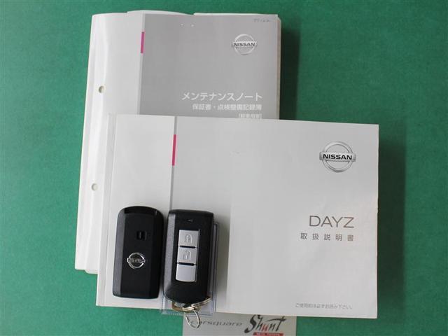 ハイウェイスター Gターボ 1年保証 メモリーナビ地デジ スマートキー 全周囲カメラ バックカメラ HIDライト(21枚目)