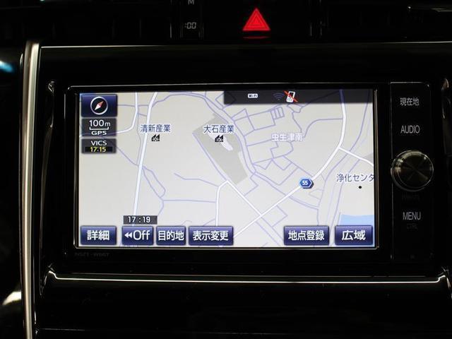 エレガンス 1年保証 1オーナー ナビTV バックカメラ アイドリングストップ スマートキー LEDライト(7枚目)