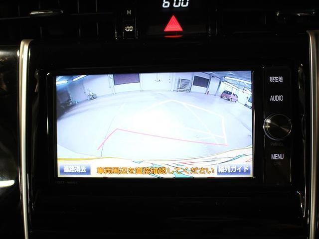 エレガンス 1年保証 1オーナー ナビTV バックカメラ アイドリングストップ スマートキー LEDライト(8枚目)