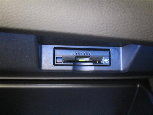 エレガンス 1年保証 1オーナー ナビTV バックカメラ アイドリングストップ スマートキー LEDライト(9枚目)