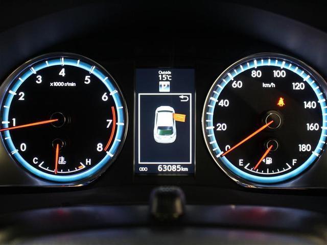 エレガンス 1年保証 1オーナー ナビTV バックカメラ アイドリングストップ スマートキー LEDライト(15枚目)