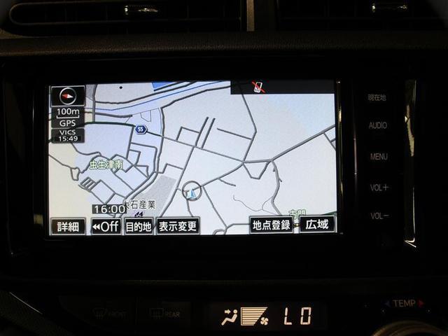 S 1年保証 メモリーナビ地デジ スマートキー バックカメラ ETC LEDランプ(5枚目)