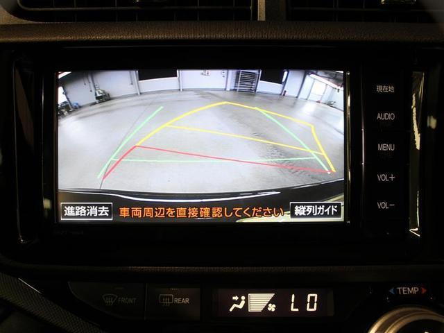 S 1年保証 メモリーナビ地デジ スマートキー バックカメラ ETC LEDランプ(6枚目)