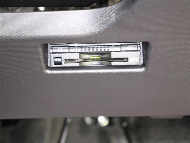 S 1年保証 メモリーナビ地デジ スマートキー バックカメラ ETC LEDランプ(7枚目)