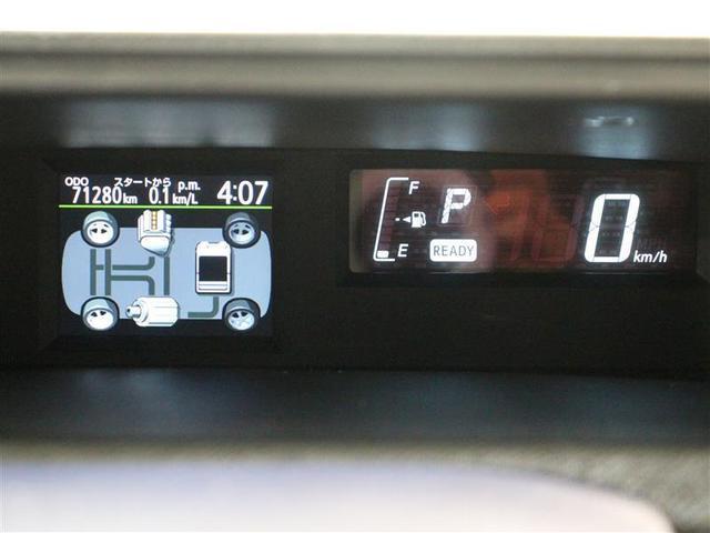 S 1年保証 メモリーナビ地デジ スマートキー バックカメラ ETC LEDランプ(13枚目)