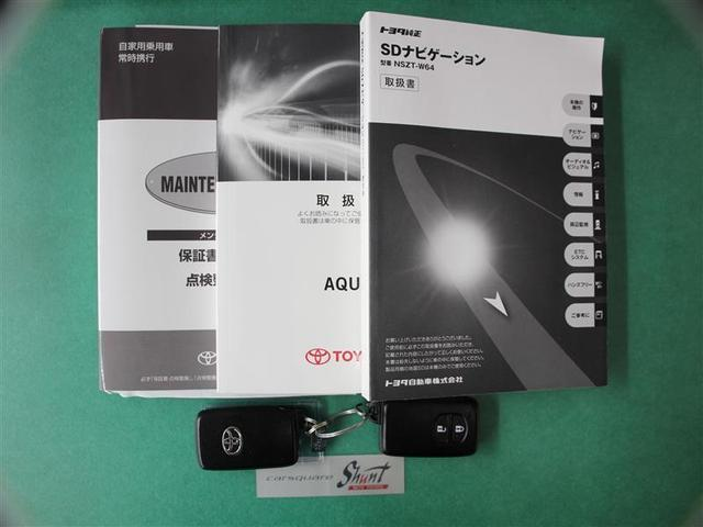 S 1年保証 メモリーナビ地デジ スマートキー バックカメラ ETC LEDランプ(19枚目)