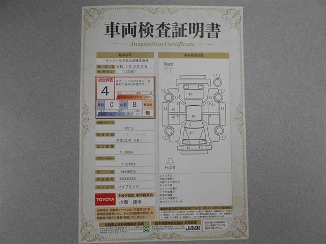 S 1年保証 メモリーナビ地デジ スマートキー バックカメラ ETC LEDランプ(20枚目)