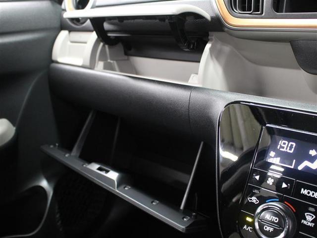 スタイル ブラックリミテッド SAIII 1年保証 衝突被害軽減システム アイドリングストップ スマートキー LEDライト(14枚目)