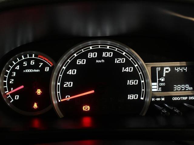 スタイル ブラックリミテッド SAIII 1年保証 衝突被害軽減システム アイドリングストップ スマートキー LEDライト(15枚目)