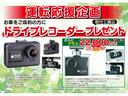 G 1年保証 フルセグ DVD再生 ミュージックプレイヤー接続可 バックカメラ ETC HIDヘッドライト(23枚目)