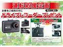 ハイブリッドG クエロ 7ニン 1年保証 ドラレコ 両側パワスラ スマートキー バックカメラ LEDランプ(2枚目)