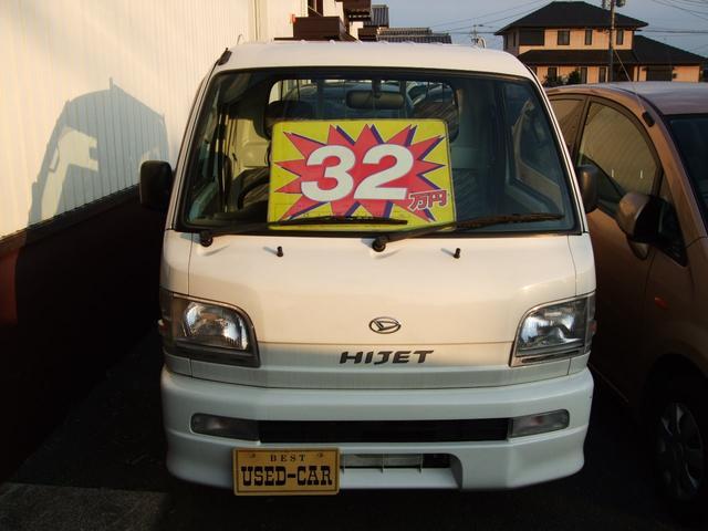 「ダイハツ」「ハイゼットトラック」「トラック」「福岡県」の中古車2