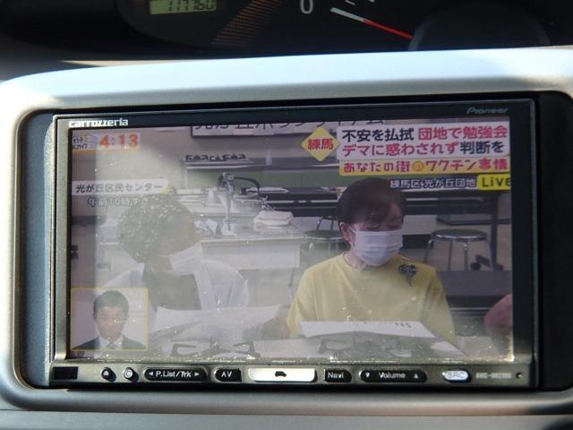 X DVDナビ フルセグ ETC スマートキー 盗難防止システム ベンチシート(22枚目)