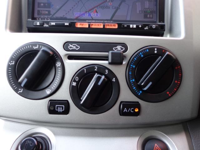 日産 NV200バネットワゴン プレミアムGX-2R  メモリーナビ バックモニター