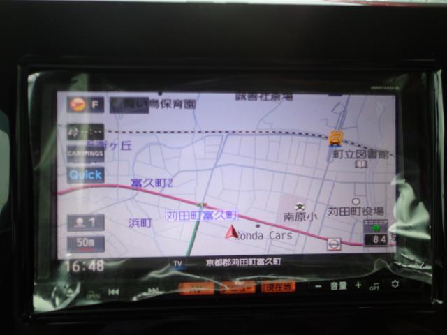 ドルチェX メモリーナビ(4枚目)