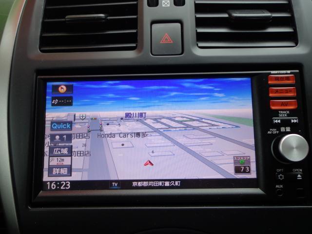 「日産」「マーチ」「コンパクトカー」「福岡県」の中古車5