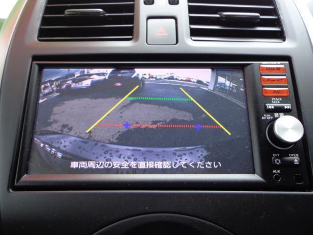 「日産」「マーチ」「コンパクトカー」「福岡県」の中古車7