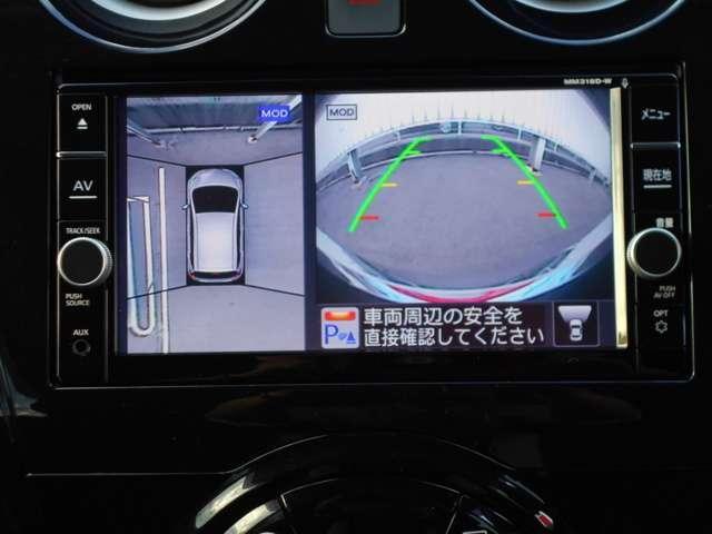 「アラウンドビューモニター」4つのカメラを用いて、車両周囲を上から見下ろしたような画像をカーナビゲーション画面に映し出します。
