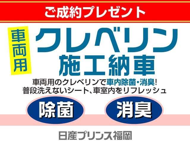「日産」「セレナ」「ミニバン・ワンボックス」「福岡県」の中古車3