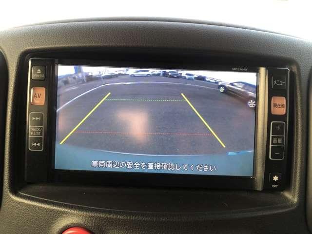 運転の苦手な方でもバックカメラがついてますので安心して駐車出来ます。