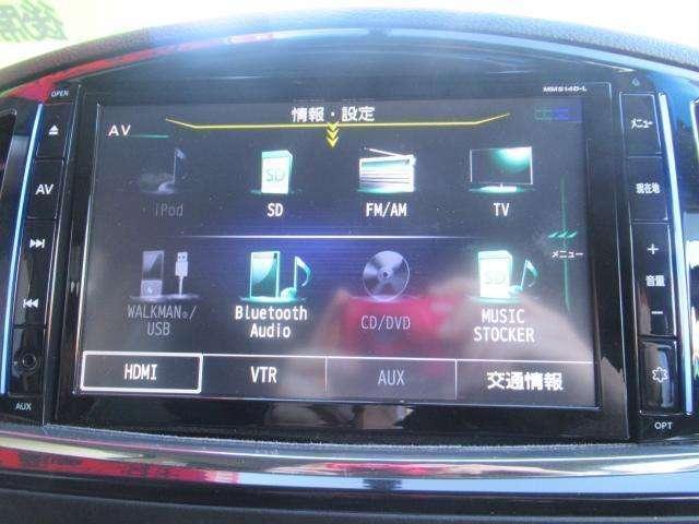 ◆メモリーナビ◆純正メモリーナビ TV・ラジオ(AM・FM) CD・DVD・Bluetoothがご利用頂けます!!目的地まで快適ドライブ!!