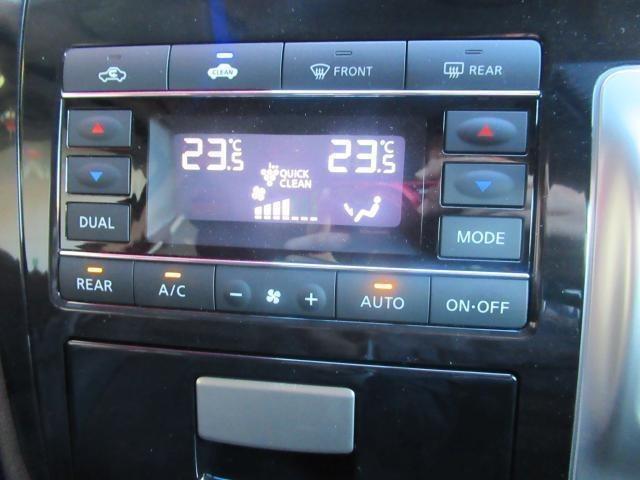 ◆エアコン◆温度設定をするだけ!オートボタンで簡単操作!!