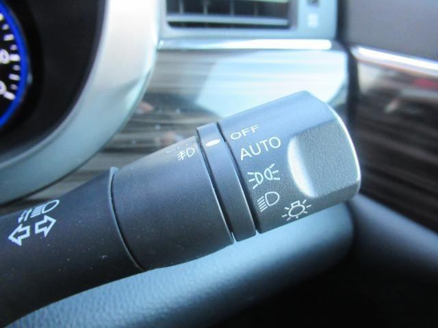暗くなったら自動で点灯!便利な★オートライト★ 早めの点灯で安心・安全!!
