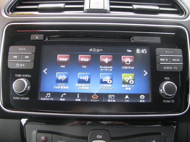 G 当社展示試乗使用車UP 衝突軽減ブレーキ 新車保証継承(4枚目)
