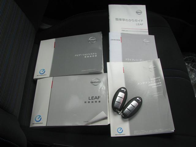 G 当社展示試乗使用車UP 衝突軽減ブレーキ 新車保証継承(15枚目)
