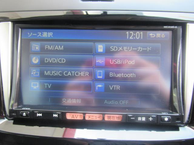 G スプレモ 後席モニター ナビ TV バックカメラ(4枚目)