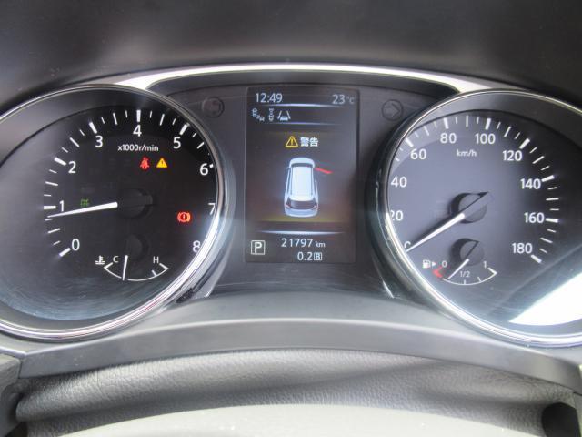 エンジンオイル・エレメント等の交換時期の設定が出来る★メーターパネル★大きくて見やすく車の情報の設定も出来ます。