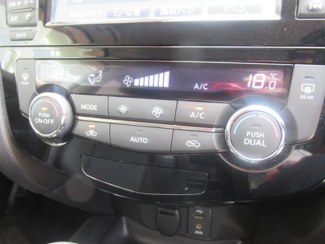◆エアコン◆温度設定をするだけ!オートボタンで簡単操作!