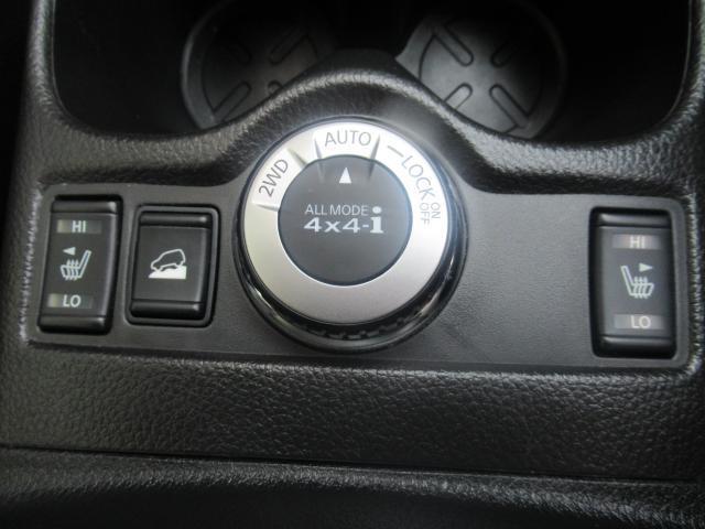 2WD・4WDの切替えで町乗りや悪路・急な坂道もこなします!便利なオート機能も付いていますよ。寒い時期に背中から感じる暖かさは快適です★シートヒーター★