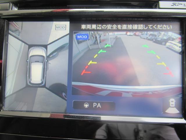 CMで話題のアラウンドビューモニター 上から見下ろした状態で駐車がラクラク!駐車が苦手の方もこれで安心!一度使うと病み付きになりますよ!!