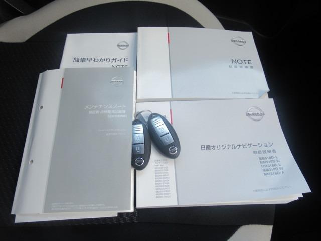 e-POWER X(19枚目)