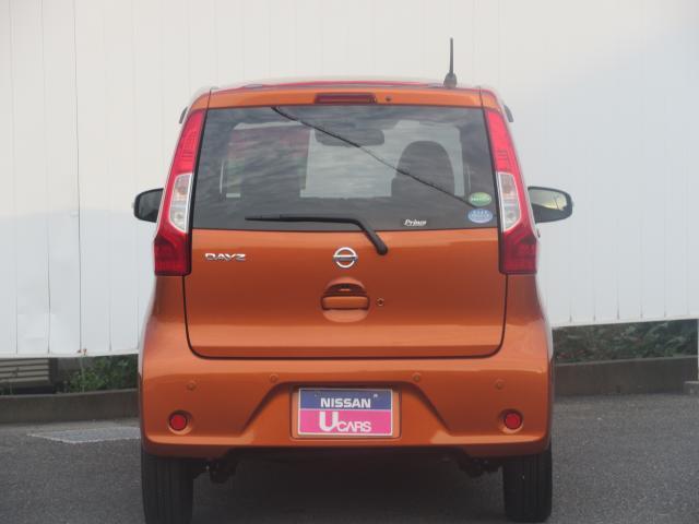 「日産」「デイズ」「コンパクトカー」「福岡県」の中古車19