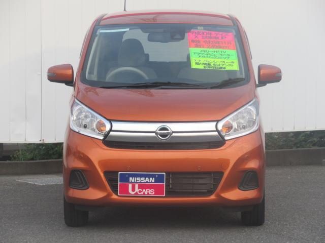 「日産」「デイズ」「コンパクトカー」「福岡県」の中古車20
