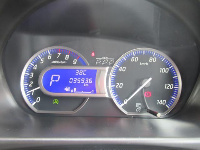 「日産」「デイズ」「コンパクトカー」「福岡県」の中古車9