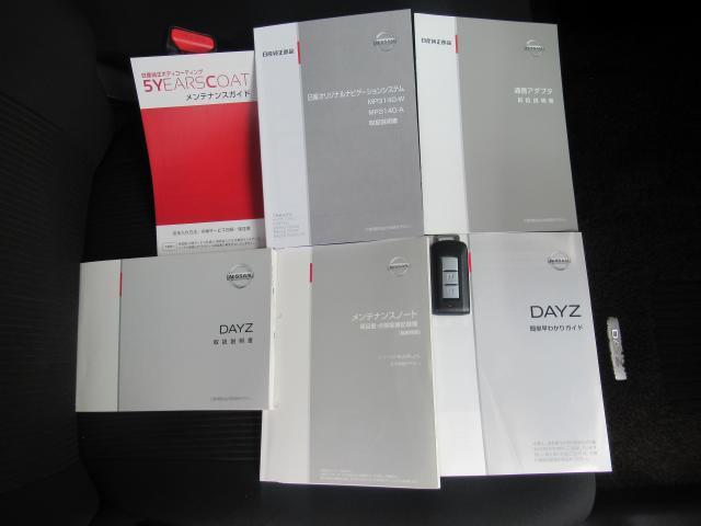 「日産」「デイズ」「コンパクトカー」「福岡県」の中古車14