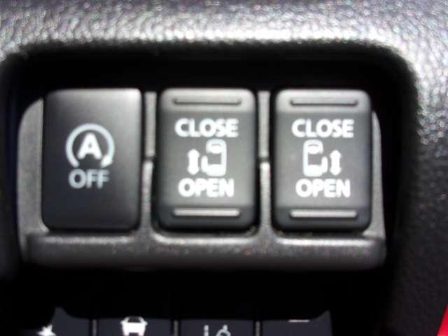 660 ライダー ハイウェイスター Gターボベース 衝突軽減ブレーキ(17枚目)