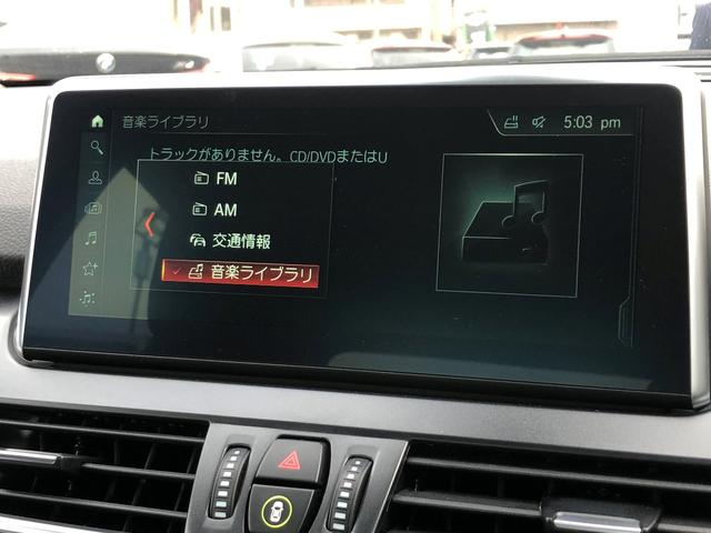218iアクティブツアラー スポーツ 電動リアゲート(16枚目)