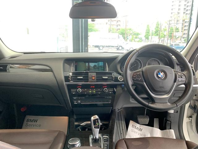 「BMW」「BMW X3」「SUV・クロカン」「福岡県」の中古車3