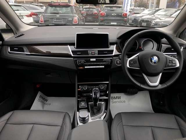 「BMW」「2シリーズ」「コンパクトカー」「福岡県」の中古車3