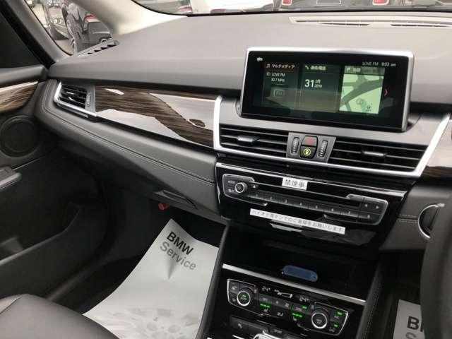 「BMW」「2シリーズ」「コンパクトカー」「福岡県」の中古車15