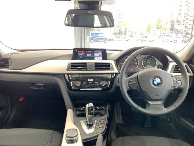 「BMW」「BMW」「ステーションワゴン」「福岡県」の中古車2