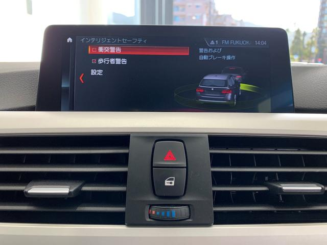 「BMW」「BMW」「ステーションワゴン」「福岡県」の中古車13
