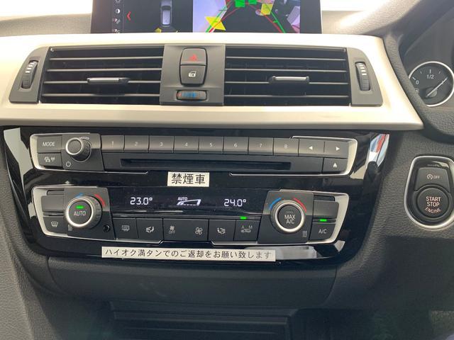 「BMW」「BMW」「ステーションワゴン」「福岡県」の中古車14