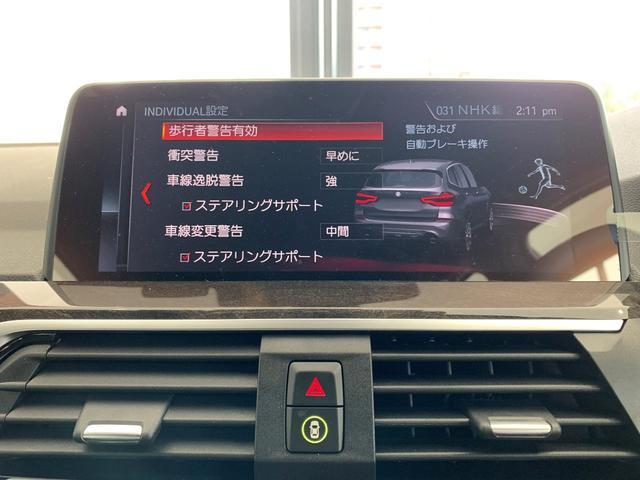 「BMW」「BMW X3」「SUV・クロカン」「福岡県」の中古車14